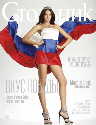 Rus güzellik kraliçesini zora sokan poz