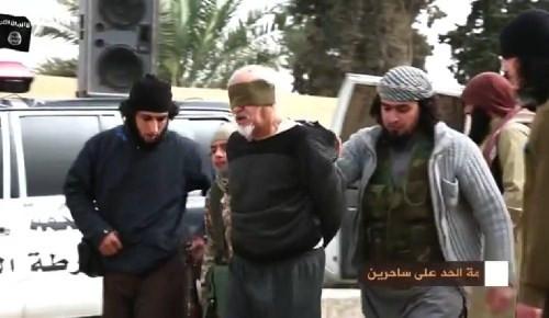 IŞİD bir kişiyi daha infaz etti