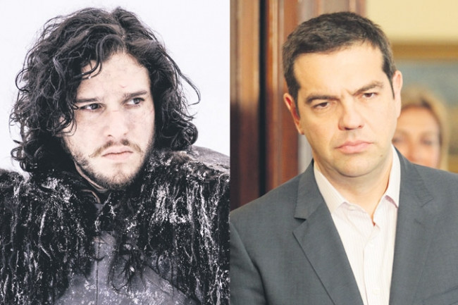 Game of Thrones Atina