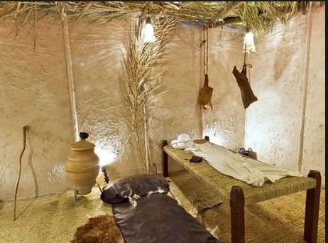 Peygamberimiz Hz.Muhammed'in evi