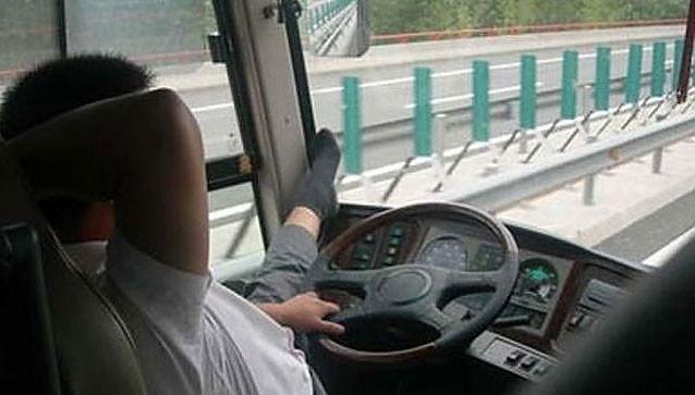 Çin'de yaşanan garip olaylar