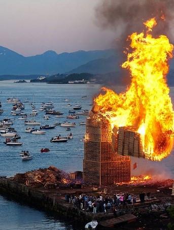 40 Metrelik bir eğlence ateşi düşünün!