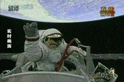 Uzayda yürüyen 3. ülke