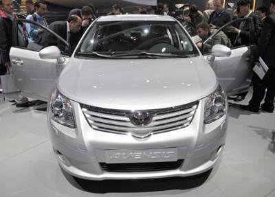 İşte yeni Avensis