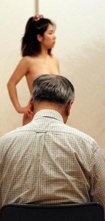 Bakir Erkeklere özel terapi
