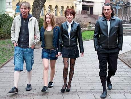 Erkekler de külotlu çorap giyer !