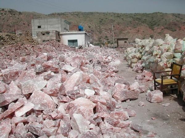 Sağlık Bakanlığı'ndan kaya tuzu uyarısı