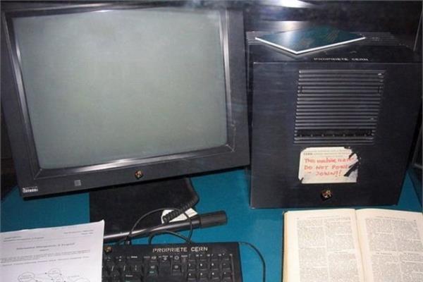 90'larda teknolojiyi hatırlıyor musunuz?