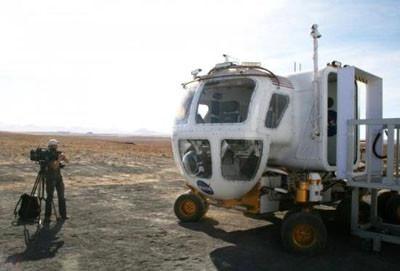 İşte Ay taksi