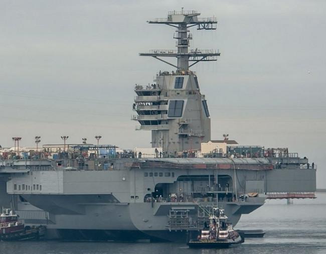 Dünyanın en pahalı savaş gemisi
