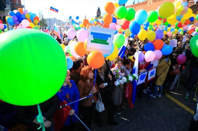 Ruslar 1 Mayıs'ı böyle kutluyor