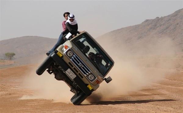 Arapların eğlence anlayışı