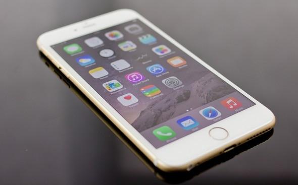 En ucuz iPhone 6 nerede ?