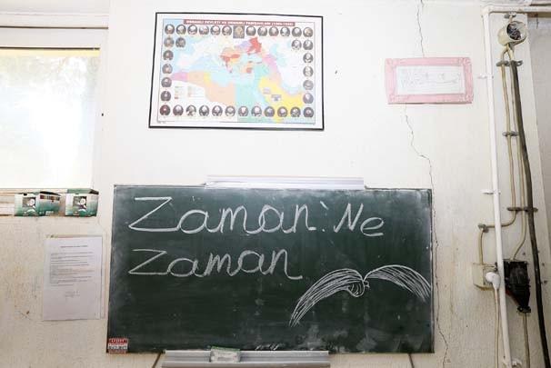 FETÖ'nün kapatılan okulunda bakın ne bulundu !
