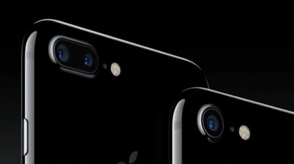 En ucuz iPhone 7 hangi ülkede ?