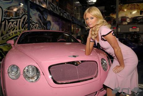 Paris Hilton bu sefer abarttı