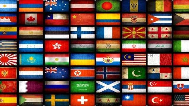 70 harften oluşan en uzun Türkçe kelime