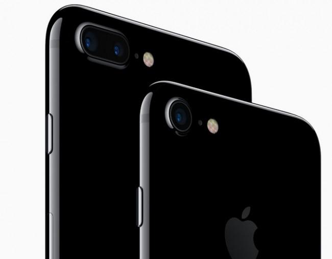 İşte iPhone 7'nin maliyeti !