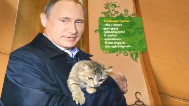 Putin'in takvimi çıktı