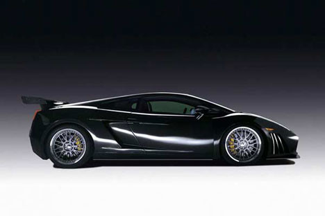 Lamborghiniye yeni imaj