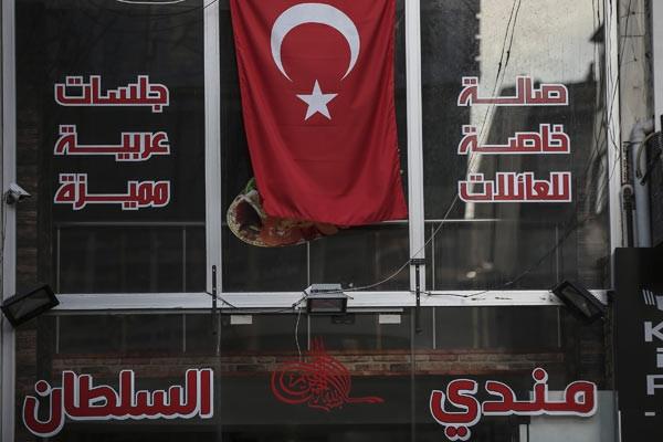 Suriye değil İstanbul !