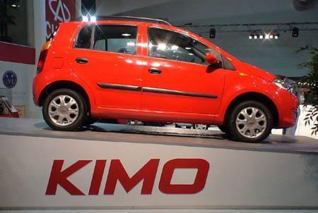 2009un müthiş otomobilleri