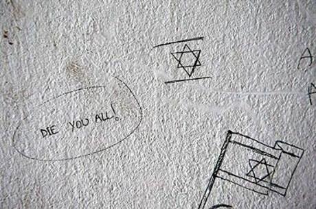 İsrail askerlerinin Gazzelilere notları