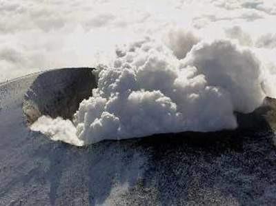 Asama yanardağı faaliyete geçti