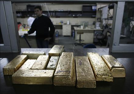 Altın nasıl üretiliyor ?