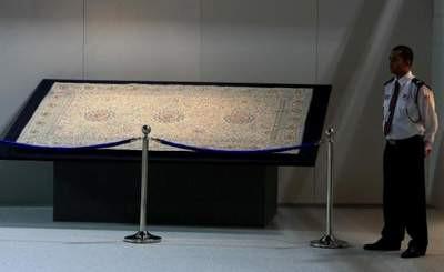 Hz.Muhammedin halısı satıldı !