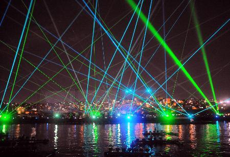 İstanbulun Fethi kutlandı