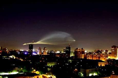 Rusyada UFO görüntülendi