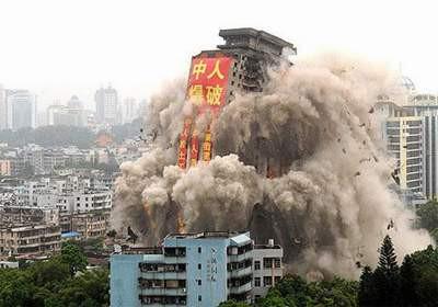 34 katlı gökdelen böyle yıkıldı