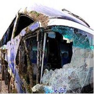 Yolcu otobüsü dehşeti: 21 yaralı