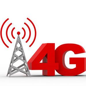 4G ne zaman geliyor ? İşte o tarih