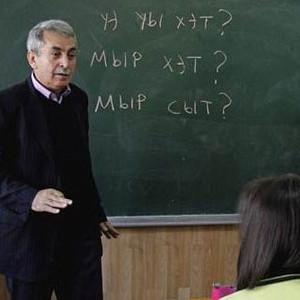 Çerkezlerden Milli Eğitim'e alfabe tepkisi !