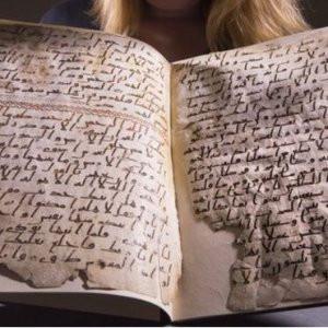 Dünyanın en eski Kuran-ı Kerim'i bulundu