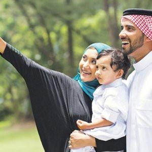 Araplar bu ilimize akın ediyor !