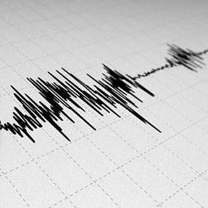 Adana'da 4,2 şiddetinde deprem oldu.