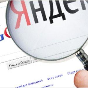 Google unuttu, Yandex unutmadı !