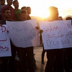 PYD kendisini protesto edenleri kaçırdı
