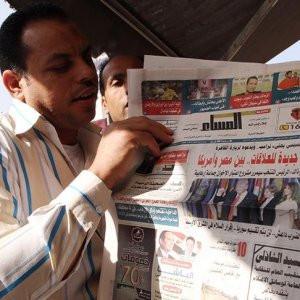 Mısır Cumhurbaşkanı Trump'tan ne istiyor ?