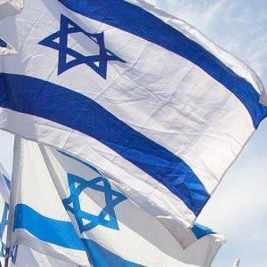 İsrail tecvid ve ezan yarışması ödül törenini yasakladı