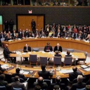 BM'den bir tarihi karar daha! Türkiye'de kurulacak