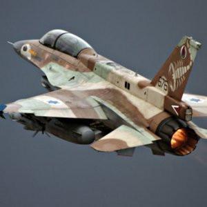İsrail Şam'daki üssü roketle vurdu