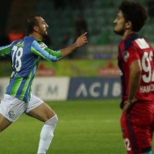 Süper Lig'den ilk düşen takım Mersin İdman Yurdu