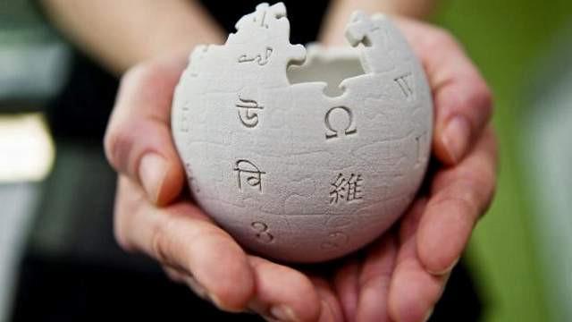 Wikipedia için Bakan'dan sürpriz açıklama: ''Biz engellemedik ki''