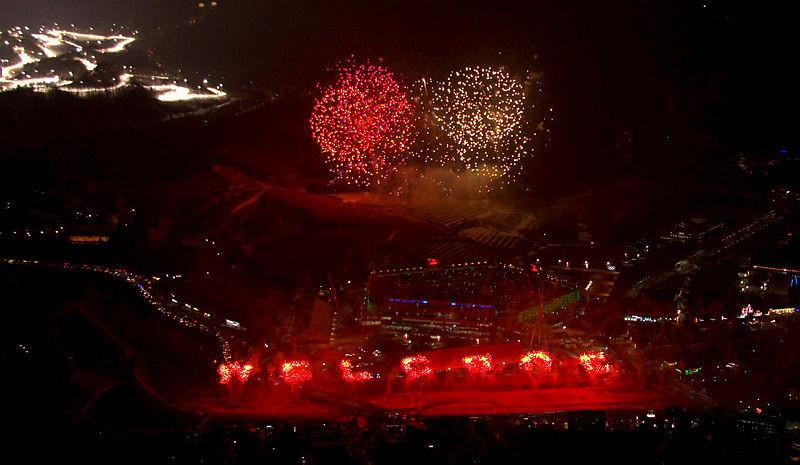 PyeongChong 2018 Kış Olimpiyatları açılış seremonisi yapıldı