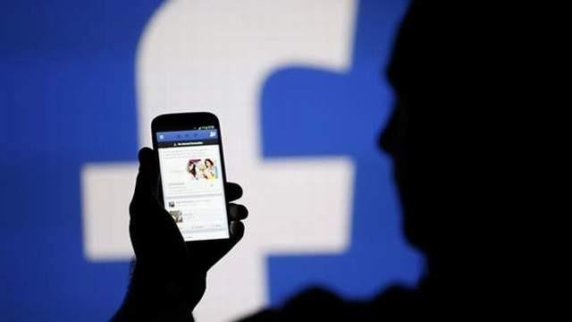 Facebook kullanan Android işletim sistemli telefon sahiplerine kötü haber !