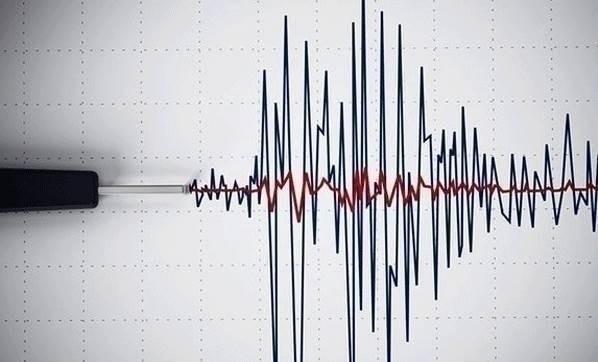 O ilimizde korkutan deprem ! 4.2 ile sallandılar